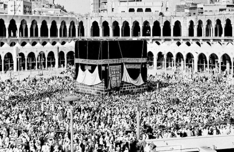 Où est La Mecque?